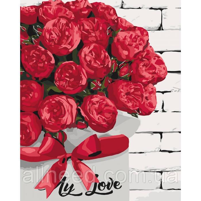 """Картина за номерами. Квіти """"Сюрприз для коханої"""" 40*50см KHO3070"""