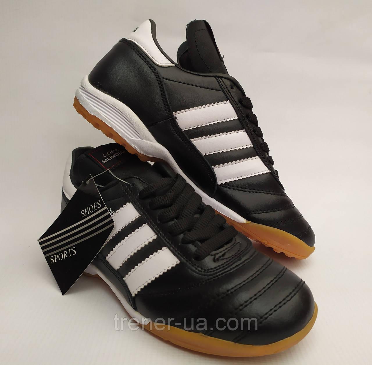 Сороконожки подростковые в стиле Copa Mundial чёрно-белые/обувь футбольная/сороконожки юниор/многошиповки/