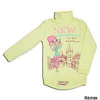 Детский свитер для девочки *Селфи* р.104