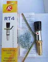 Термоcтатический регулятор мощности  REGULUS RT 4 с регулятором- цепочкой для твердотопливных котлов
