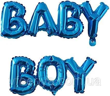 Шары буквы фольгированные Baby Boy голубые