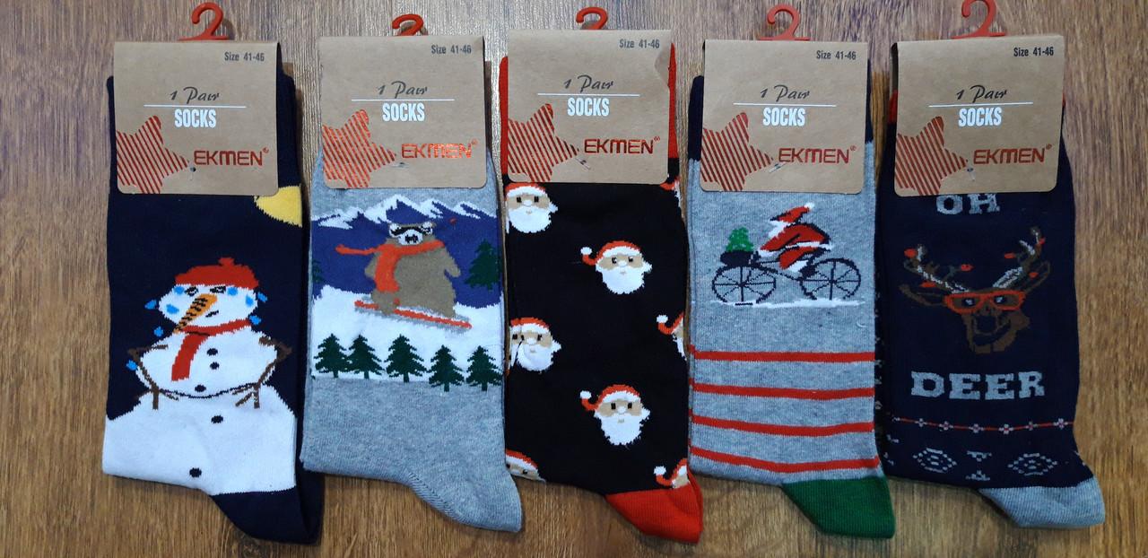 """Чоловічі новорічні стрейчеві шкарпетки,бавовна""""EKMEN"""" 41-46"""
