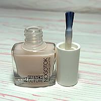 Лак для ногтей Nogotok French Couture 6ml №02