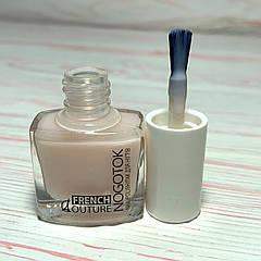 Лак для нігтів Professional French Couture 6ml №02