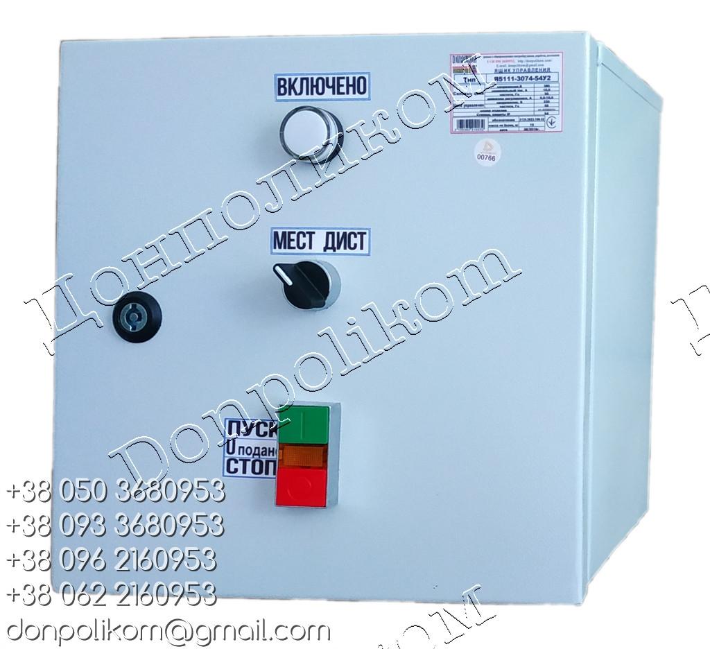 РУСМ5111 ящик управления нереверсивным асинхронным электродвигателем