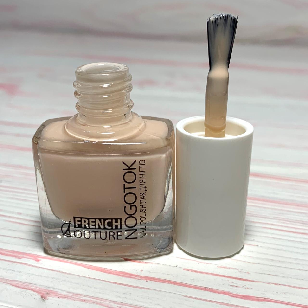 Лак для ногтей Nogotok French Couture 6ml №03