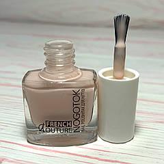Лак для нігтів Professional French Couture 6ml №04