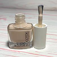Лак для ногтей Nogotok French Couture 6ml №05
