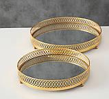 Набор 2-х подносов металл золото Гранд Презент 1015850, фото 4