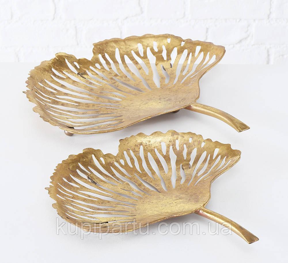 Набор двух декоративных чаш Гинкго Н 7-9 см металл золото Гранд Презент 1021873