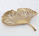 Набор двух декоративных чаш Гинкго Н 7-9 см металл золото Гранд Презент 1021873, фото 2