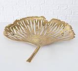 Набор двух декоративных чаш Гинкго Н 7-9 см металл золото Гранд Презент 1021873, фото 3