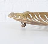 Набор двух декоративных чаш Гинкго Н 7-9 см металл золото Гранд Презент 1021873, фото 6