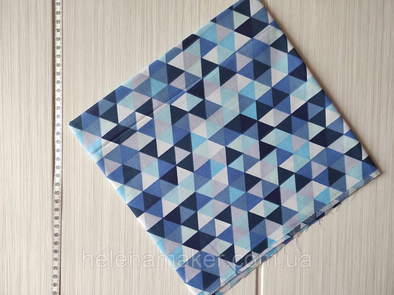 Отрез бязи Треугольники синих тонов. Размер 50*50 см