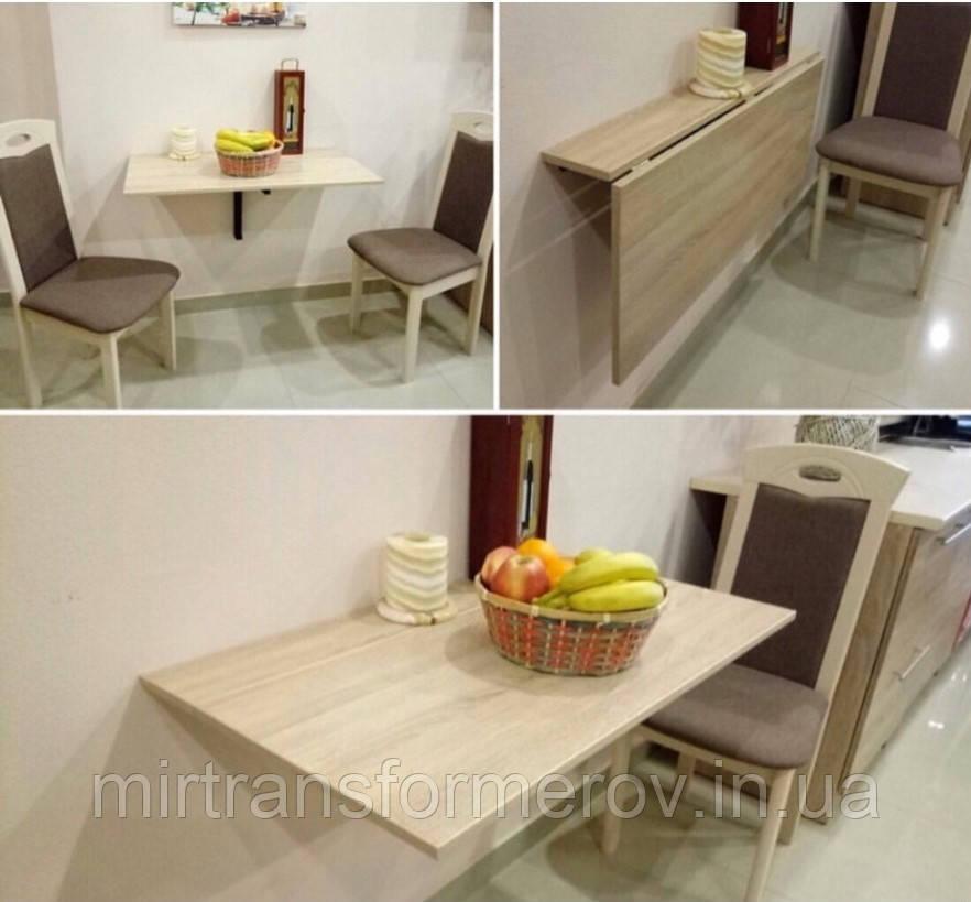 """Відкидний стіл """"Міні"""" ,вибір кольорів ДСП"""