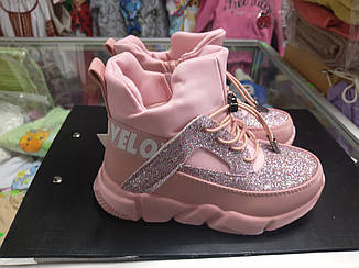 Демисезонные ботинки для девочки р.26-31