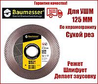 Диск алмазный отрезной Baumesser 1A1R PRO Gres 125x2.0x8/20x22.23 мм (91315538010)