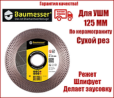 Диск алмазний відрізний Baumesser 1A1R PRO Gres 125x2.0x8/20x22.23 мм (91315538010)