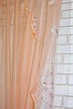 Комплект кухонные шторки с подвязками. Цвет:Персиковый (2,8*1,7м.)  №065к 50-098, фото 3