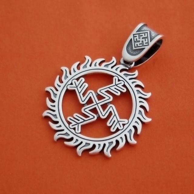 Денежный талисман с рунами из серебра 925 пробы