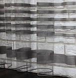 """Тюль фатин с принтом, коллекция """"Катрин"""". Цвет серый.  Код 208т (2,4*2,25) 40-155, фото 3"""