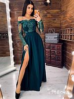 Платье вечернее в пол с кружевом и открытыми плечам BRТ1019