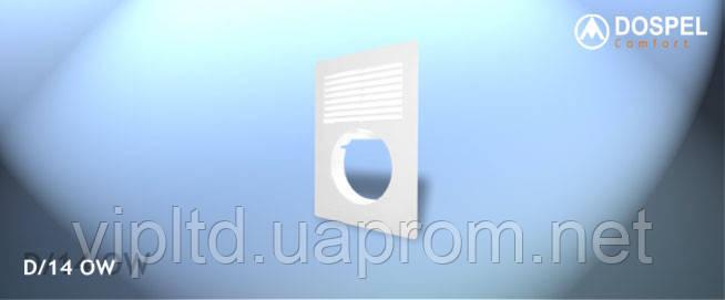 Вентиляционные решетки (ABS) DOSPEL D/14 OW 125, Евросоюз, Польша - Интернет-магазин VIPLTD в Харькове
