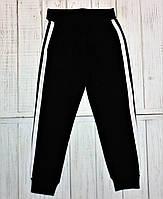 Теплые спортивные штаны для мальчика  Венгрия, фото 1