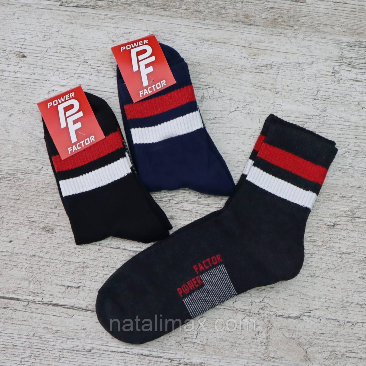 """Носки мужские, МАХРА . 39-42 р-р. """"Factor"""". Теплые зимние носки для мужчин"""
