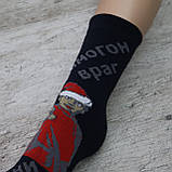 """Носки мужские, МАХРА. 41-44 р-р. """"Bravo Socks"""". Качественные турецкие мужские носки, фото 3"""