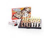 Шахматы 9841 4 в 1 25,13,2-3,5 см