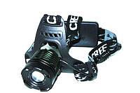Налобный фонарик Bailong Police  BL-2188B-T6