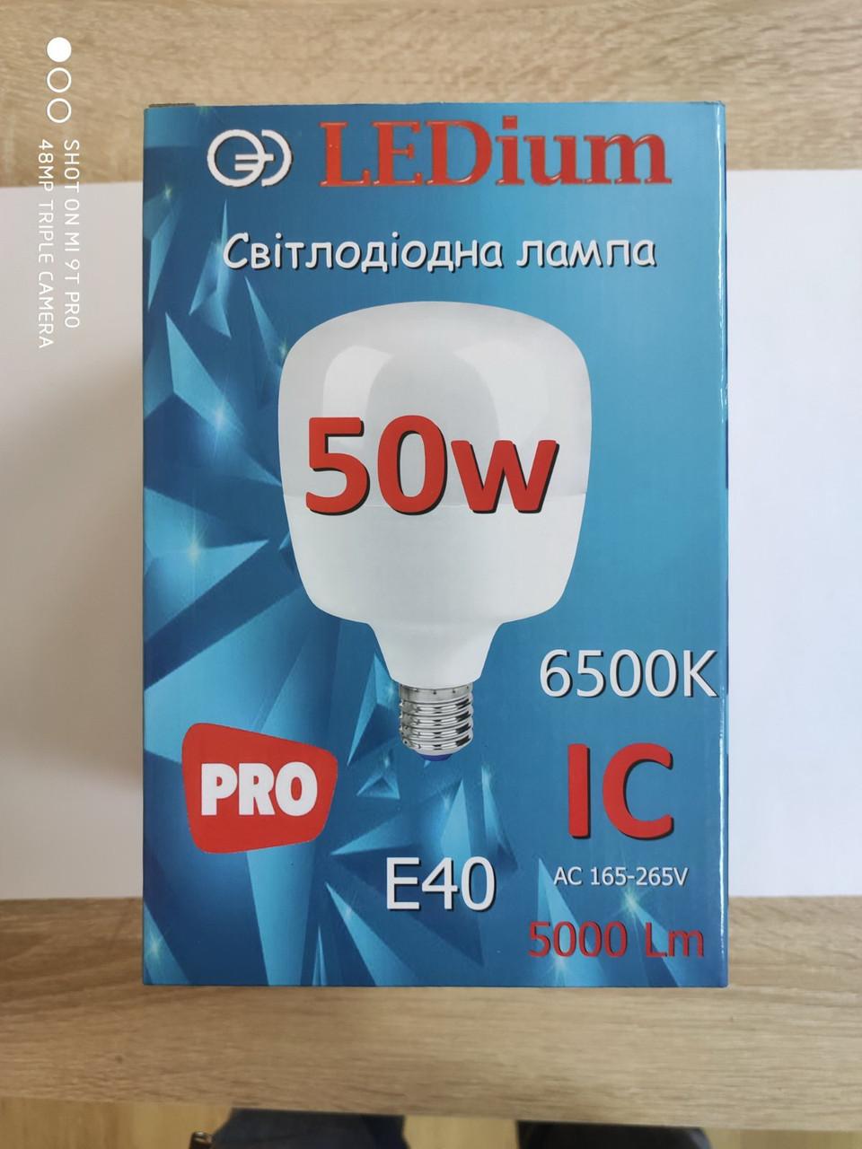 Лампа светодиодная 50 Ватт Е40 Т140 LEDium PRO