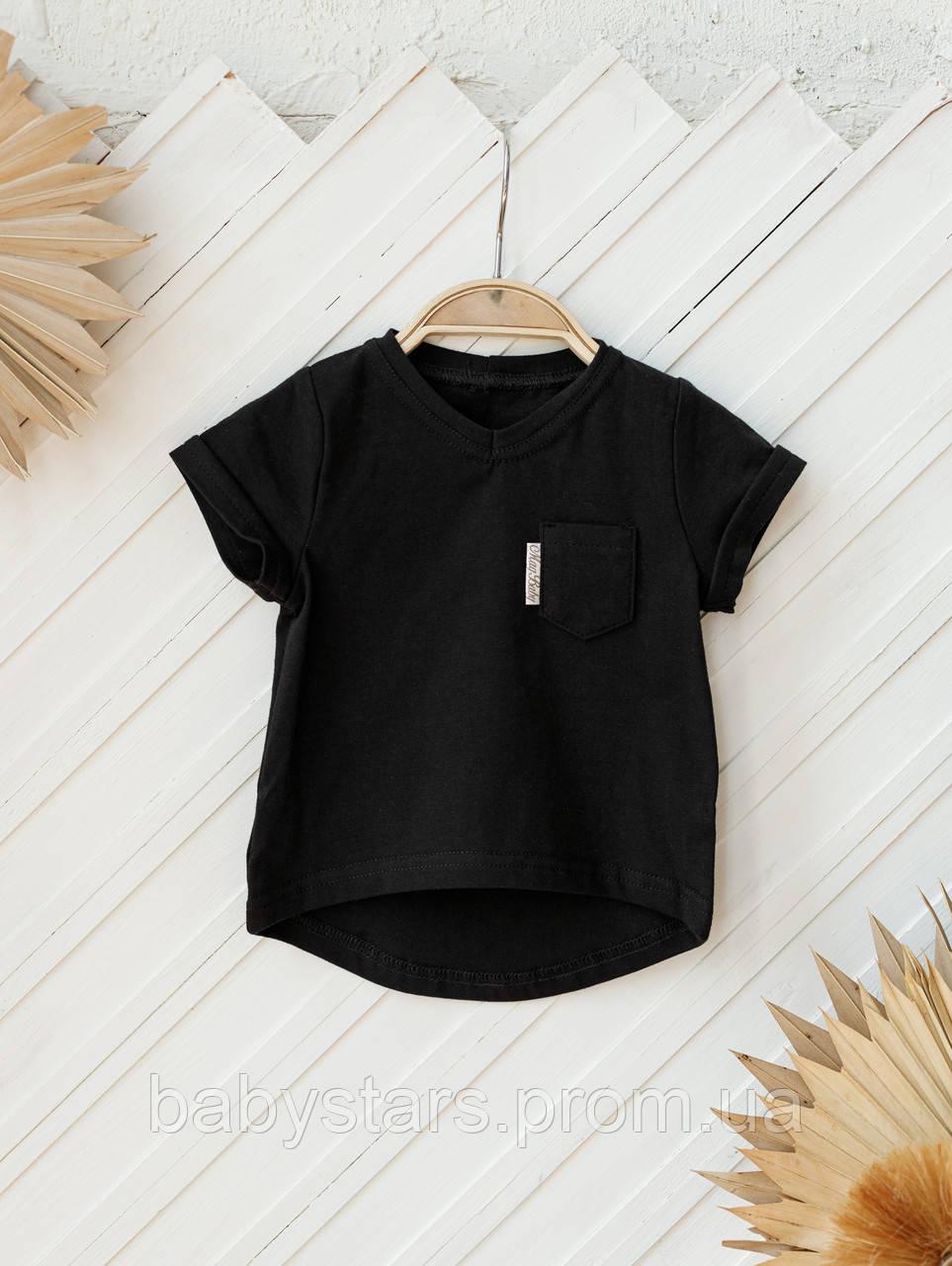 """Футболка для новорожденных """"Simply"""", черная с карманом. Размеры: от 62 до 86"""