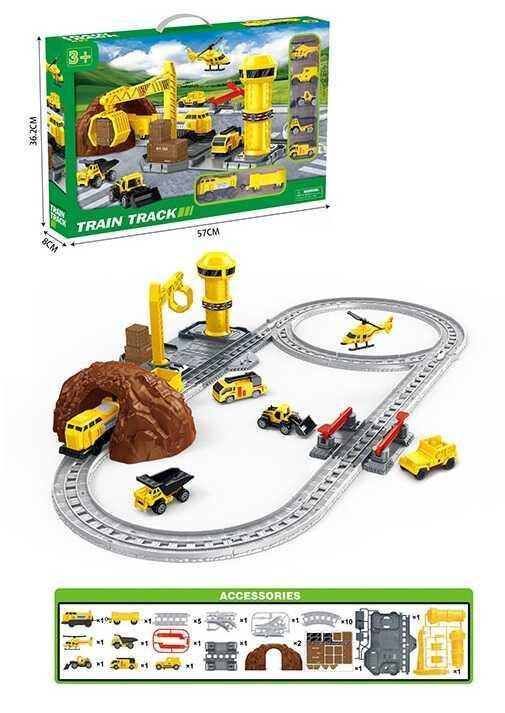 Железная дорога 888-3 (12) 6 машинок, в коробке