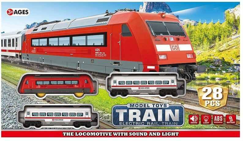 Железная дорога JHX 8812 (24/2) в коробке , фото 2