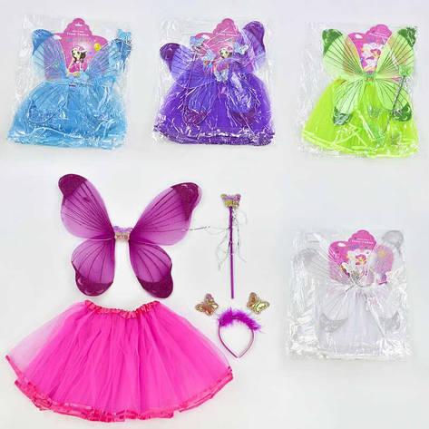 Карнавальный набор для девочки Бабочка C 31246 (100) 4 предмета: юбка, крылья, жезл, ободок, фото 2