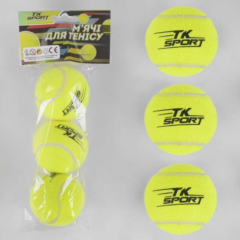 Мяч для тенниса C 40194 (80) 3шт в кульке, d=6см
