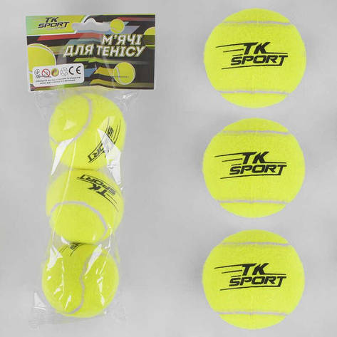 Мяч для тенниса C 40194 (80) 3шт в кульке, d=6см, фото 2