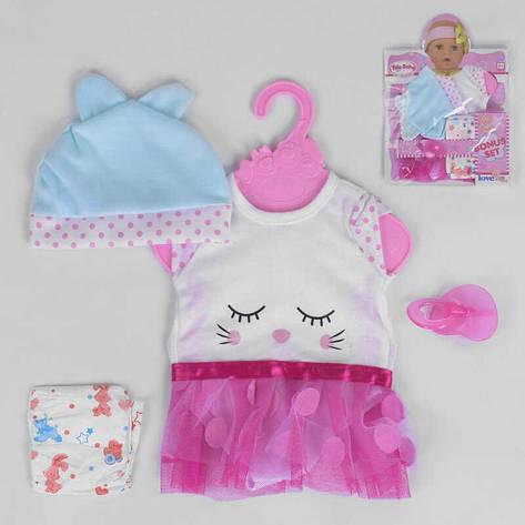 Одежда для кукол BLC 205 D (48) в кульке, фото 2