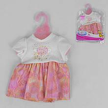 Одежда для пупсов DBJ 033 A-1 (72) в кульке