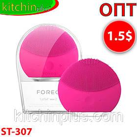 Силіконова щітка-масажер для чищення особи Foreo Lina mini
