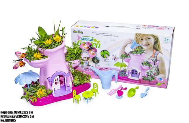 Ігровий набір Magical Garden для дівчинки від 3 років