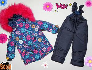 Детский зимний комбинезон на девочку 1-2,2-3,3-4,4-5 лет