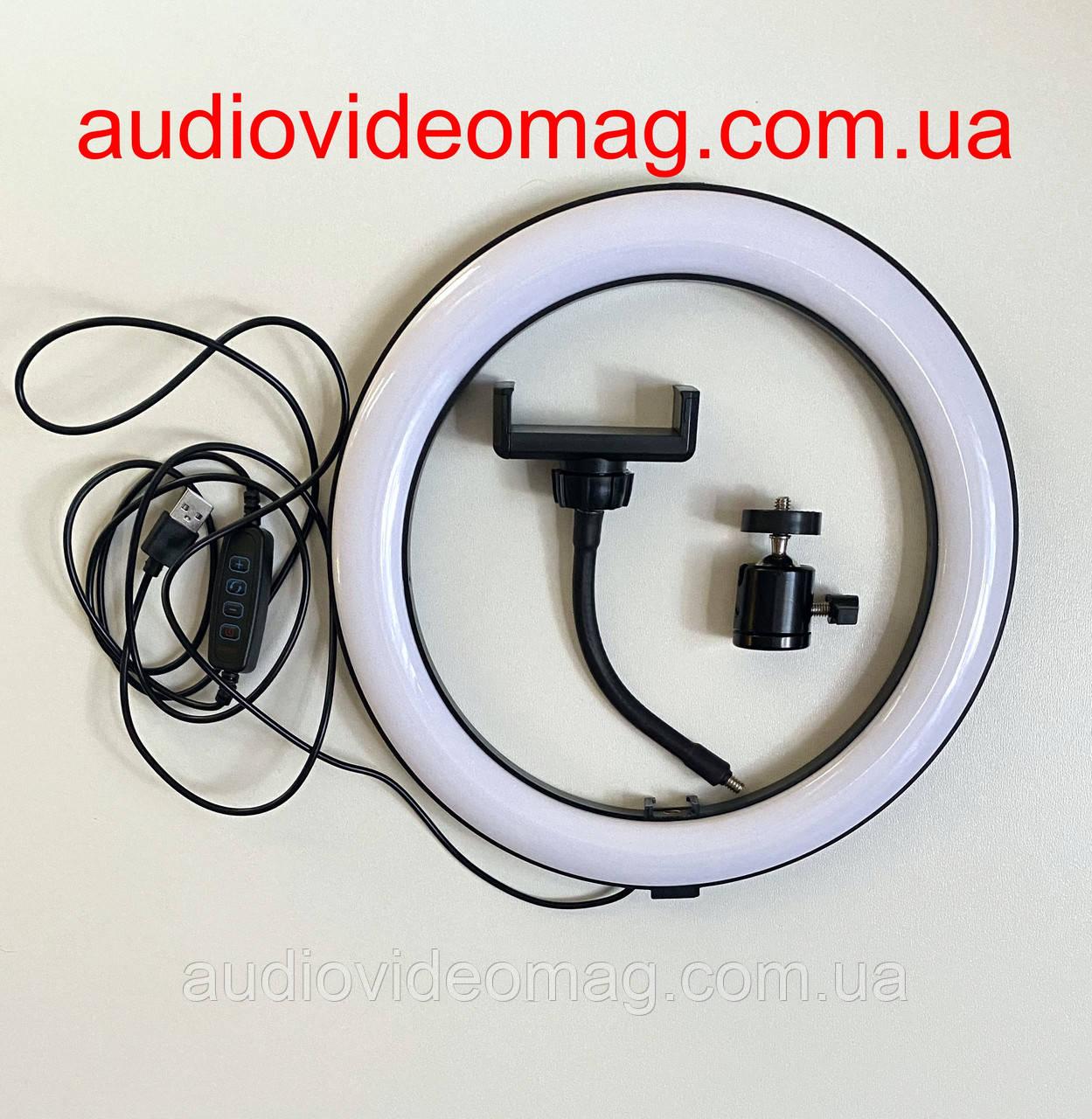 Кольцевая лампа Ø 25 см.(3 режима свечения) для штатива