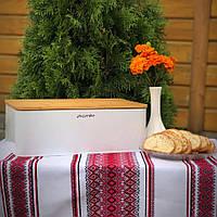 Хлебница компактная белая Kamille с крышкой-разделочной доской 33*21*12 см