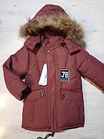"""Зимние куртки детские (р.р. 110-128 см) Китай, от 4 шт. """"BL-1048"""""""
