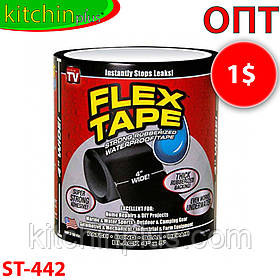 Водонепроникна ізоляційна стрічка Flex Tape ST-442