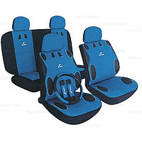 Чехлы на сидения автомобиля MILEX Mambo (синие), фото 1