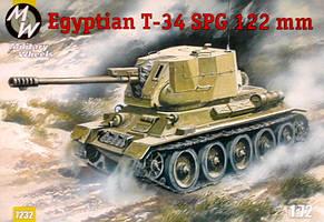 Танк T-34 с 122 мм самоходным орудием D-30. Сборная модель в масштабе 1/72. MILITARY WHEELS 7232